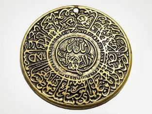 Muslim amulets and lucky charms - Money Amulet