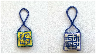 How to make a amulet lucky charm at school - Money Amulet